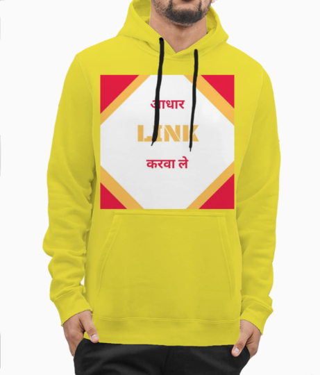 Whatsapp image 2017 12 22 at 19 hoodies front