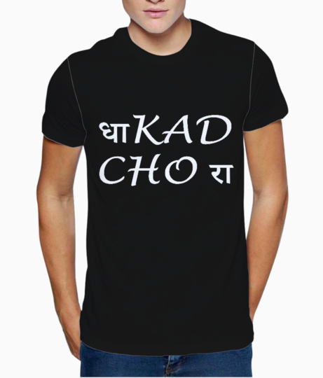 Chora t shirt front