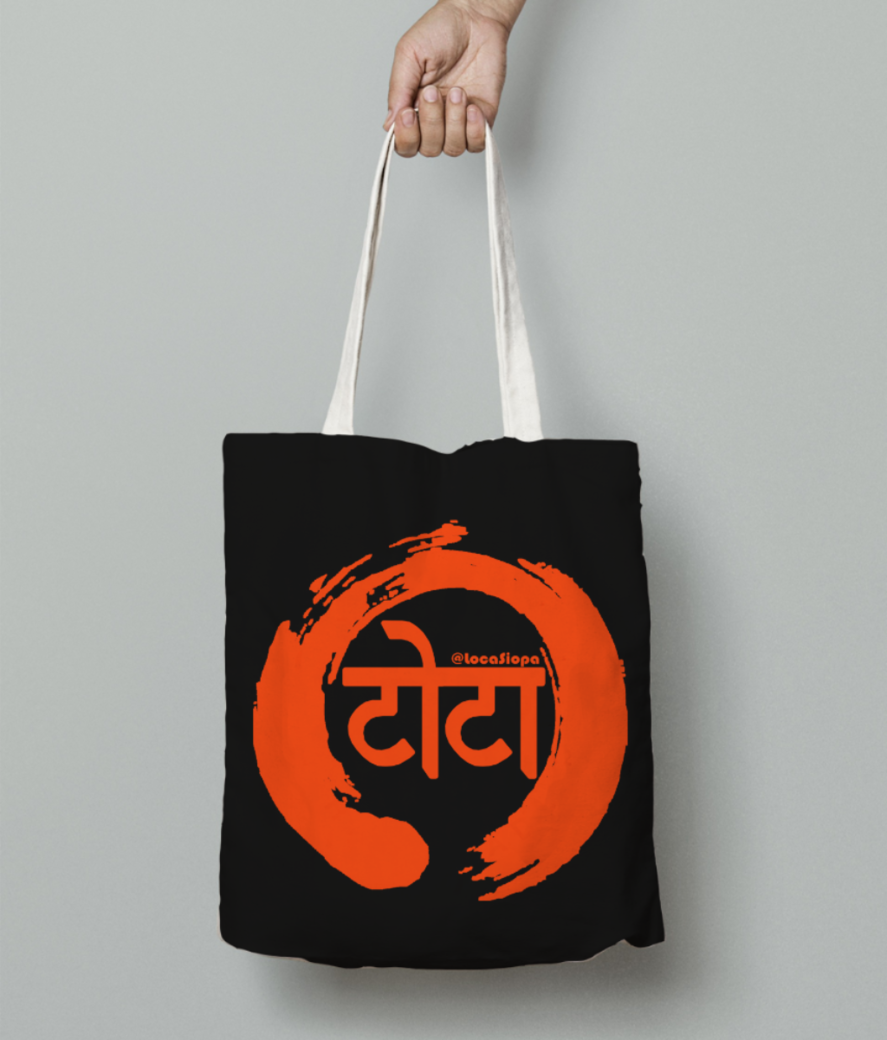 19 tote bag front