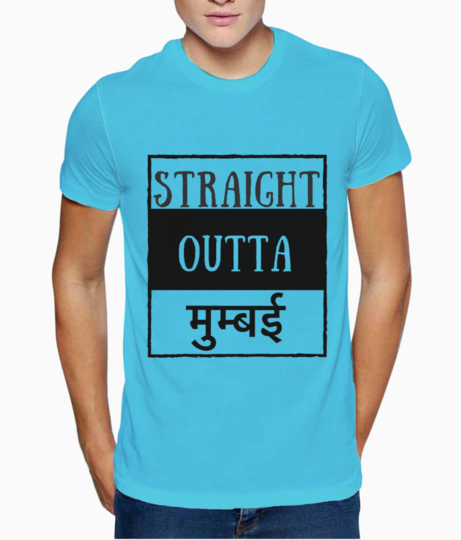 Straight outta %2832%29 t shirt front