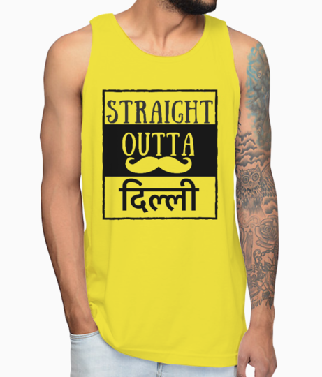 Straight outta %2829%29 vest front
