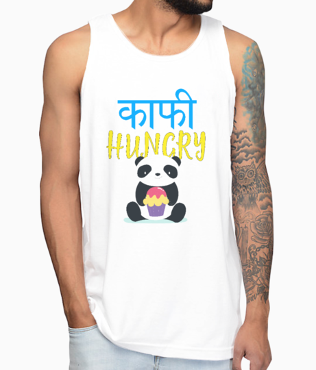 Kaafi hungry vest front